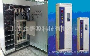智能节电系统 1