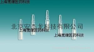 干热/过氧化氢低温等离子灭菌生物指示剂 2