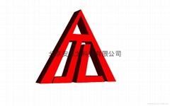 北京安杰龍科技有限公司