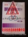 紫外线强度指示卡 1