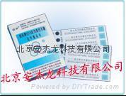 121℃化学指示卡