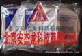 3M压力蒸汽灭菌指示胶带