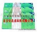 3M环氧乙烷指示卡