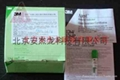 3M环氧乙烷灭菌指示剂