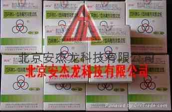 G-1型消毒剂浓度试纸 1