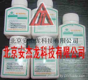 健之素消毒片 1