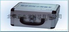 嗜热芽孢微型培养器