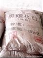 黑碳化硅砂   2