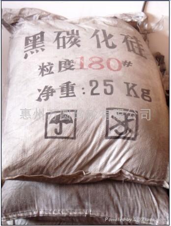 黑碳化硅砂   3