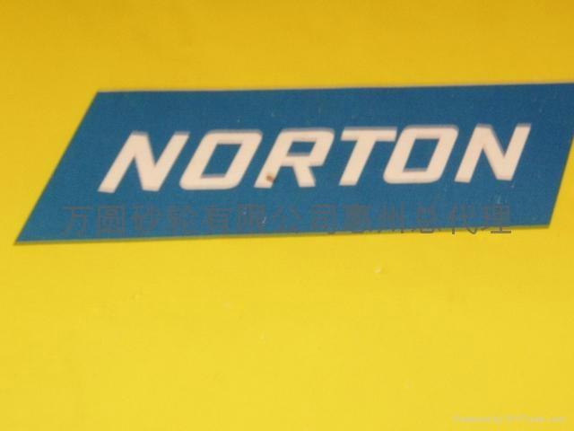 诺顿砂轮 4