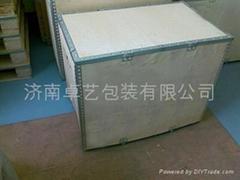 木托盤15853119711膠合板托盤出口免燻蒸托盤,紙托盤
