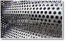 裝飾用沖孔網