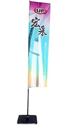 Flying banner 4