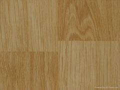100% High Quality Best Price Laminated Floor