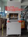 華南油壓機