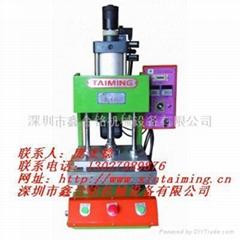深圳油壓鼓包機