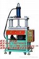 液晶屏保護膜裁切機 1