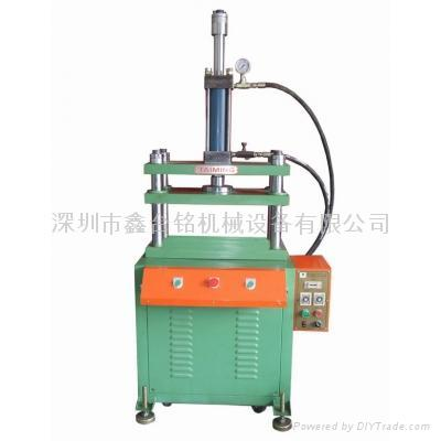 液晶屏保護膜裁切機 3