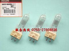 6638P 230V650W PHILIPS 燈泡