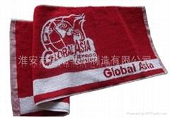 21线色织体育运动毛巾