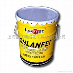 金属零部件油脂清洗剂