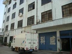 Zhongshan Corwell Metals Plastic Electric Co.,Ltd
