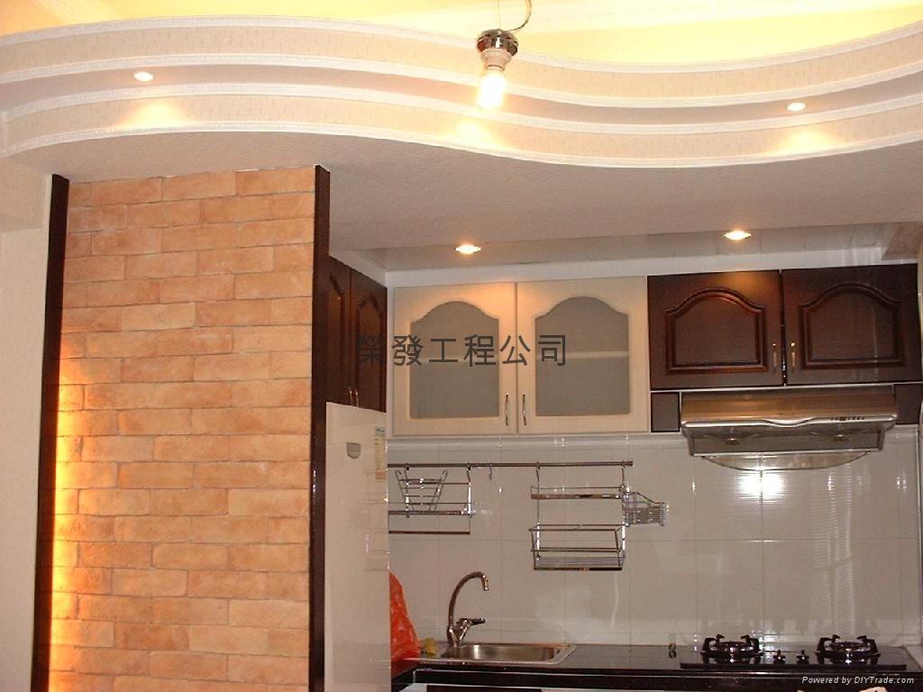 Perfect Kitchen cabi1 1024 x 768 · 90 kB · jpeg