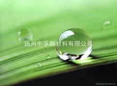 透明质酸化妆品级SA-800