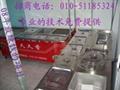 街头小吃车加盟_街头小吃车 (中国) - 食品饮料和粮食加工机械 - 工业设备 产品 「 ...