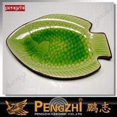 Ceramic fish dish