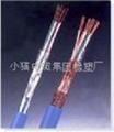 船艦用阻燃電纜-CEFR電纜,CEFR船用電力電纜 1