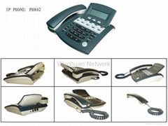 VoIP sip phone PH802 support VPN,VLAN,special for IP PBX