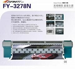 INFINITI FY3278N large format solvent printer plotter