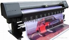 solvent printer 330SW skywalker