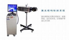 L100激光喷码机