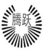 東莞市騰躍噴霧淨化科技有限公司