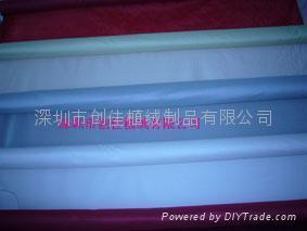 珠粒绒(pp绒) 1