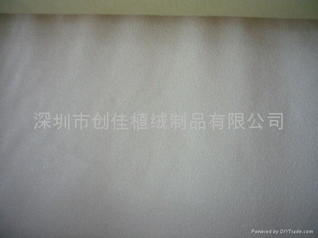 珠粒绒(pp绒) 3