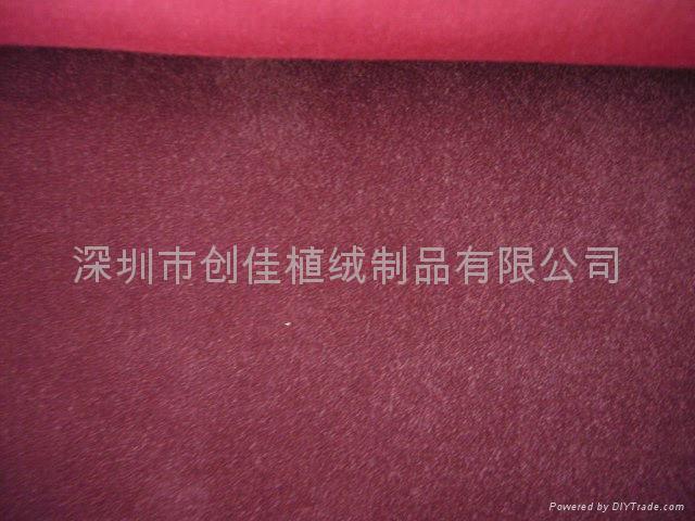 珠粒绒(pp绒) 4