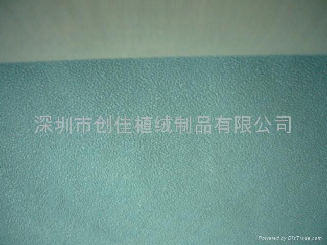 珠粒绒(pp绒) 5