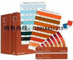 FPP120 彩通服装和家居色彩手册及指南套装