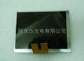 PVI-6.4inch  PD064VT7 PD064VT5 PD064VT4