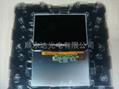 HYDIS HV070WS1-100 fo samsung P1000 LCD 3