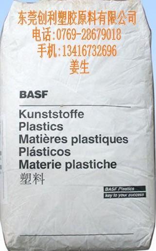 PA66 美国杜邦 103FHS 3