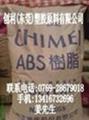 ABS 台湾奇美 PA-764