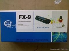 531品牌FX-9硒鼓适用于佳能L100/110传真机