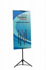 供應 廣州挂畫架