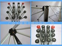 供應 廣州廠價豪華鋁合金彈簧拉網