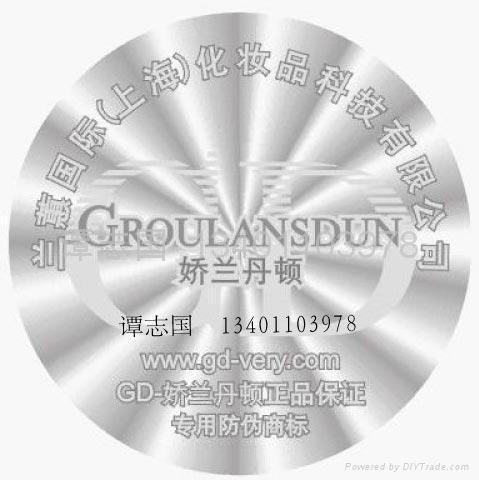 logo 标签 标识 设计 矢量 矢量图 素材 图标 479_480