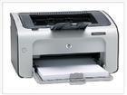 深圳罗湖上门维修打印机 维修复印机 加碳粉